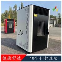 车间升温取暖炉 小型办公室取暖 车间取暖器