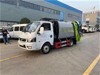 惠州垃圾車廠家垃圾壓縮車報價