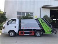 泰安垃圾車廠家藍牌壓縮垃圾車報價