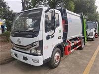 邯鄲垃圾車廠家6噸壓縮垃圾車報價