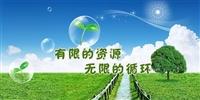 东莞石龙塑胶废料回收