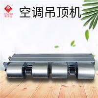 冷暖水盘管4匹暗藏室内空调适用50平米卧式暗装盘管机现货