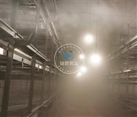 水雾化自动消毒喷雾设施施工
