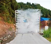 景点自动消毒喷雾设施供应商