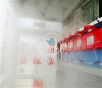 负氧离子自动消毒喷雾系统量大从优
