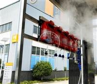 售楼部自动消毒喷雾装备量大从优