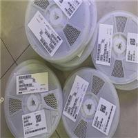西安进口电解电容收购商