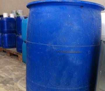 分散剂2513 提高涂料耐水性能 户外涂料场合用分散剂