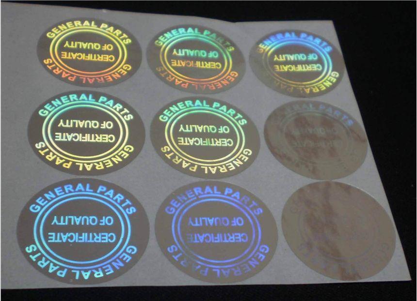微缩隐形防伪标贴 火烤消失防伪标识 加温变色防伪标签 油墨标
