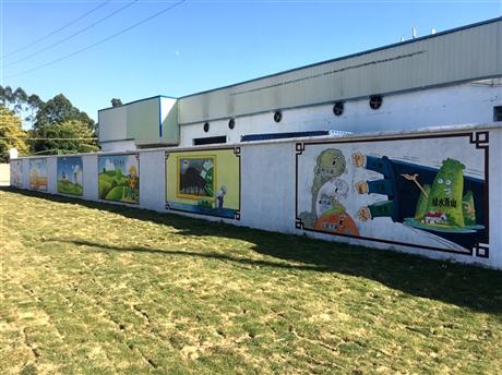 扬州长副 有边框围墙彩绘BK1 传统文化墙墙体涂鸦