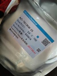 南京回收ACF胶7813YM,收购AC-7813YM