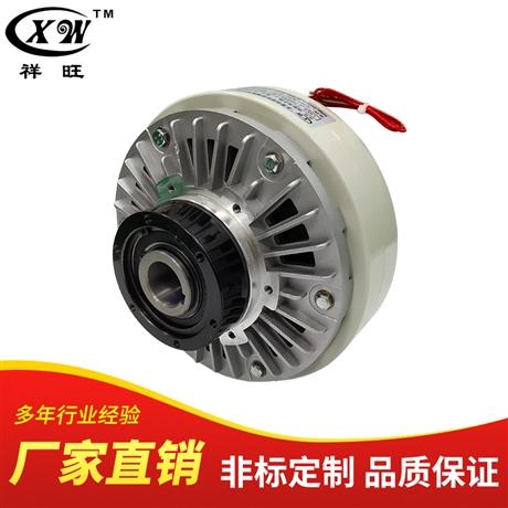 空心轴型磁粉离合器 内旋转磁粉离合器XW-NPC
