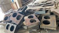 WH60A高强板   WH60A舞阳钢厂   WH60A执行标准