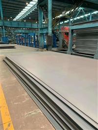 12MnNiVR容器板   12MnNiVR舞阳钢厂