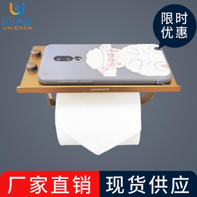 手机厕纸架 置物仿古金色铝合金卷纸架
