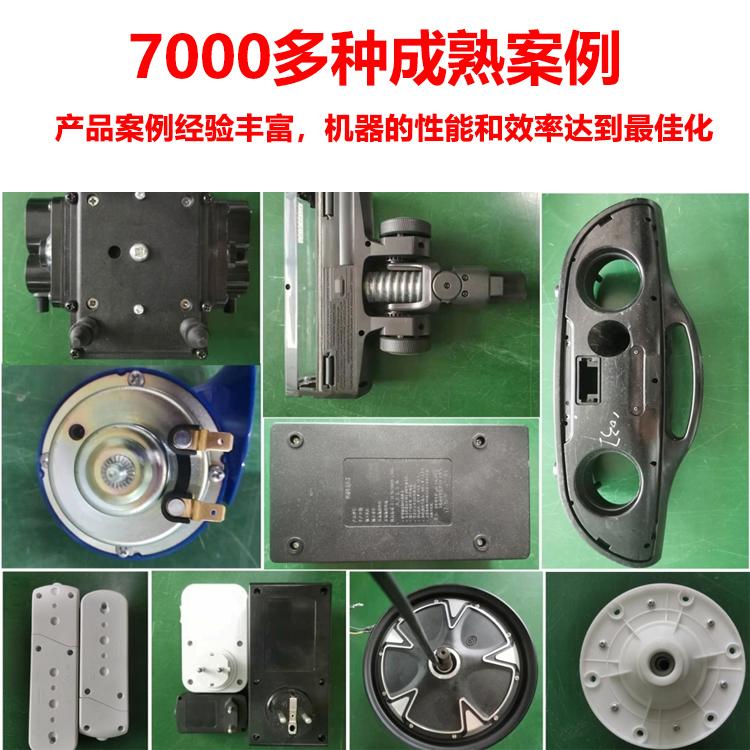 東莞自動打螺絲機 音響喇叭自動鎖螺絲機 自動化螺絲擰緊設備生產