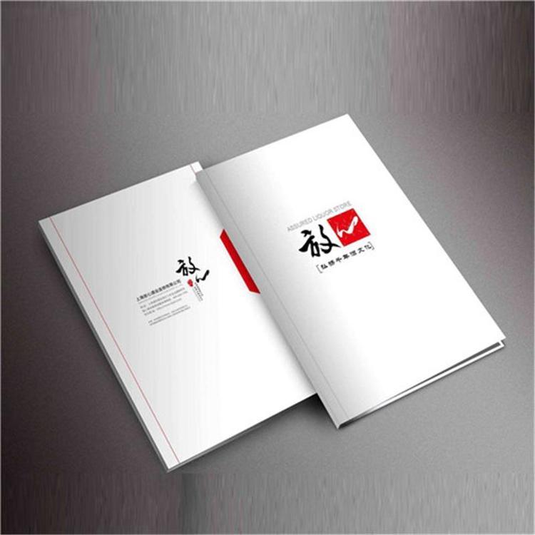 UV烫金广告宣传画册 企业产品介绍目录册 精美台历挂历印刷