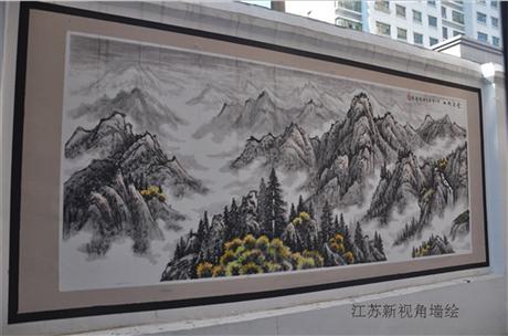 室外墙体彩绘 长墙方墙水墨涂鸦 油画多种创意文化墙