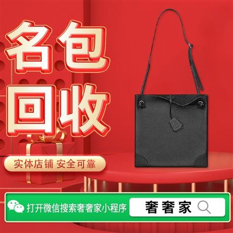 郑州名包回收 爱马仕包包典当 九成新女包回收