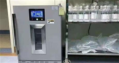 介入手术室用恒温箱 37度恒温箱