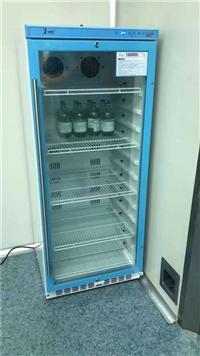 生理盐水恒温箱37度 医用恒温箱