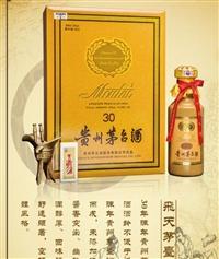 织金烟酒回收,年份酒15年回收