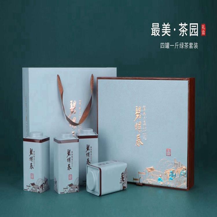 茶具礼品包装盒 复古茶叶包装盒定制 黑茶包装盒印刷