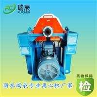 工厂直销 WL350离心式污泥浓缩脱水一体机 品质保障