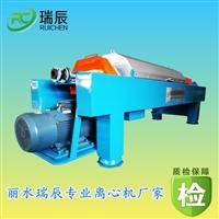 一体式离心浓缩脱水机 一体式污泥浓缩脱水机 离心式浓缩脱水机