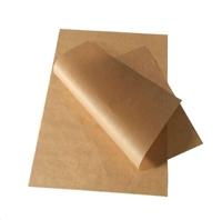 本色烘焙硅油纸 烤箱纸棕色烘焙油纸棕色