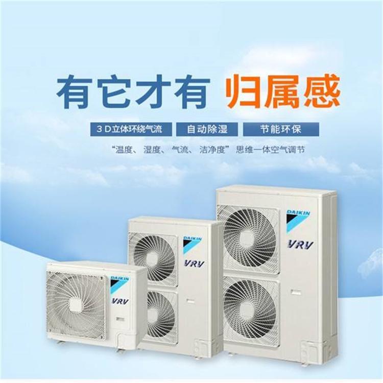 杭州东芝公司 杭州大金中央空调总代理