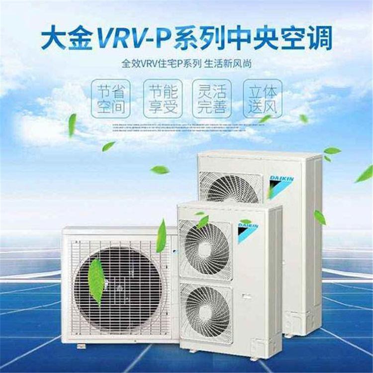 浙江杭州大金空调厂家代理 空调专卖店