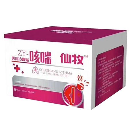 咳嗽膏药代理招商 膏药生产厂家 止咳贴代理在线免费咨询