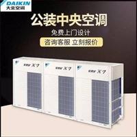 杭州大金中央空调新款 智控冷暖家用挂机 安心自清洁