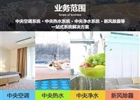 杭州东芝中央空调厂家直销 杭州大金空调总代理