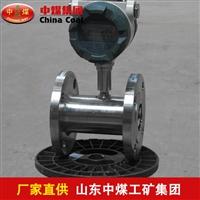 涡轮流量传感器直销 涡轮流量传感器供应