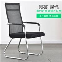 会议椅 现代简约办公椅 高背网布职员培训会议椅 源头厂家直销