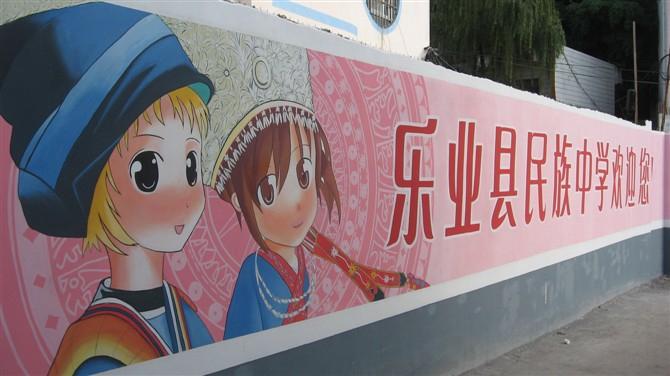小学校园文化墙手绘画 江苏墙体彩绘厂家 苏州墙绘画风可爱