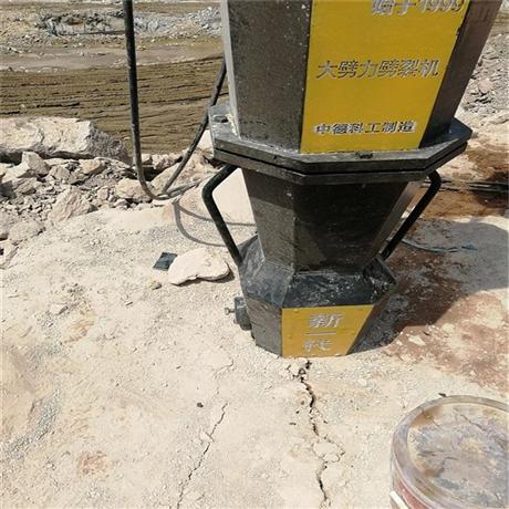 地基硬石头破碎机器 替代爆破开采矿山设备 静态环保破石头机器