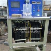 实验室磁选机湿法强磁磁选机
