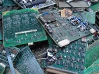 电子元件回收 深圳废品回收公司