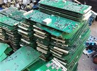 电子元件回收 深圳高价回收电子元件
