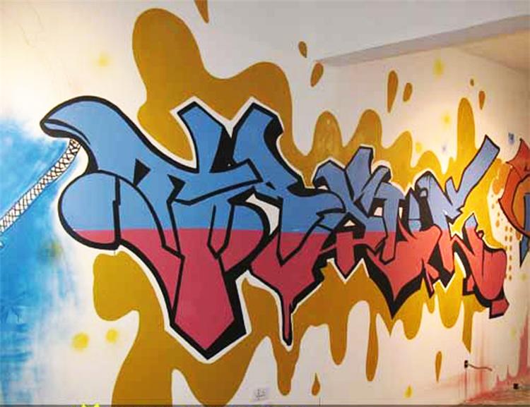 南京墙绘公司 高端手工墙体彩绘设计施工 室外涂鸦彩绘公司
