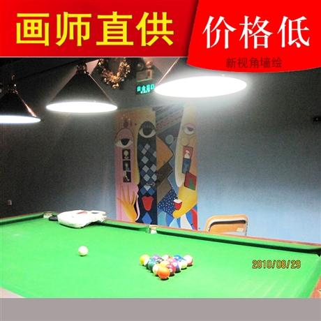 南京墙体彩绘4 江苏大型墙体彩绘 景观墙体彩绘 台球室涂鸦彩绘