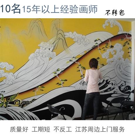 南京企业文化墙墙绘 培训机构墙体彩绘 供应江苏墙绘公司