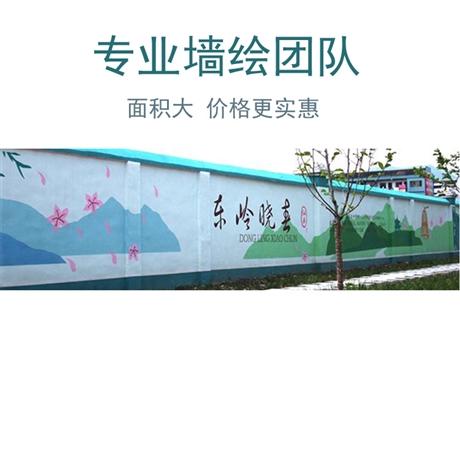 江苏文旅文化墙彩绘 扬州文化墙墙体彩绘 文化墙墙绘定制