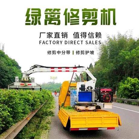 道路中分绿化带修剪机械 定制自动绿篱修剪机 高速路中分带修剪机