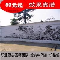 南京墙绘价格 江苏工地围墙墙绘 墙绘手绘壁画现场彩绘