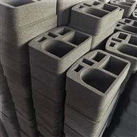 厂家定制EVA内托 冲粘成型海绵包装 礼品盒防护海绵内衬