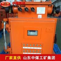 双回路水泵水位控制器,双回路水泵水位控制器质量好